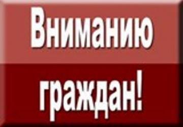 Cпециалистами ООО «Управление отходами – Волгоград» будут проводиться мероприятия по заключению договоров на вывоз ТКО